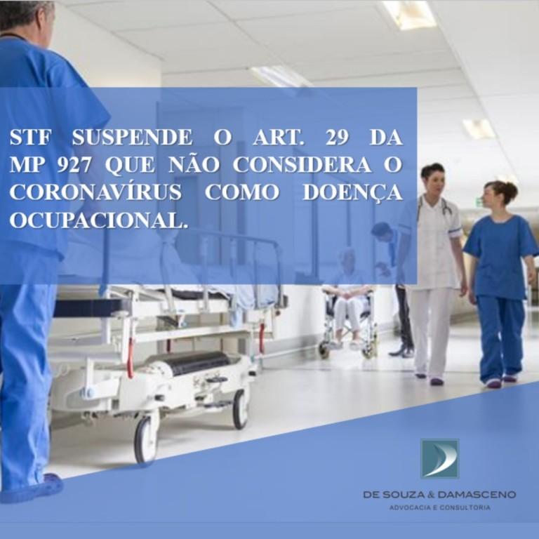 stf-suspende-o-art-29-da-mp-927-que-nao-considera-o-coronavirus-como-doenca-ocupacional